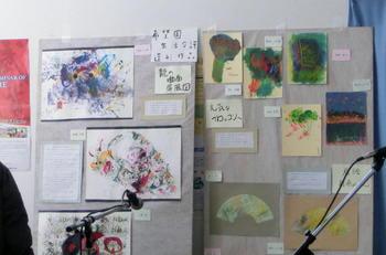 20120218-005利用者さんたちの作品.JPG
