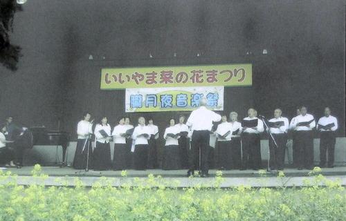 20120504朧月夜音楽祭-21青春隊.JPG