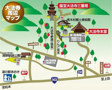 大法寺地図.jpg
